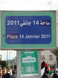 Place du 14 janvier 2011 à Tunis.