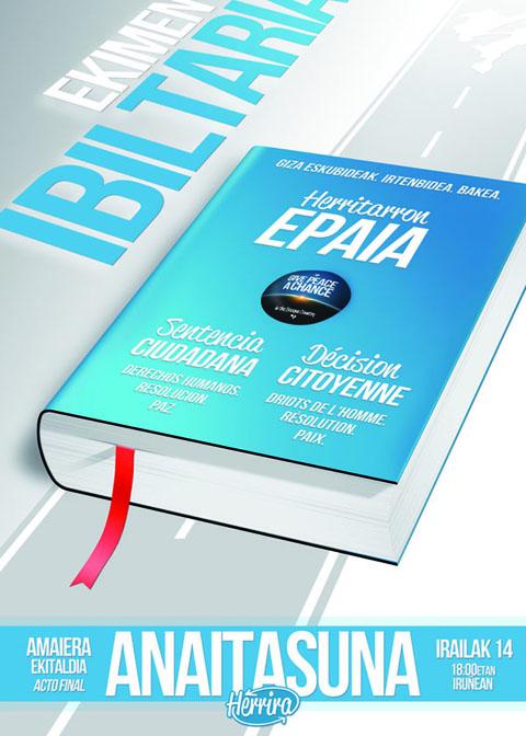 EPAIA web
