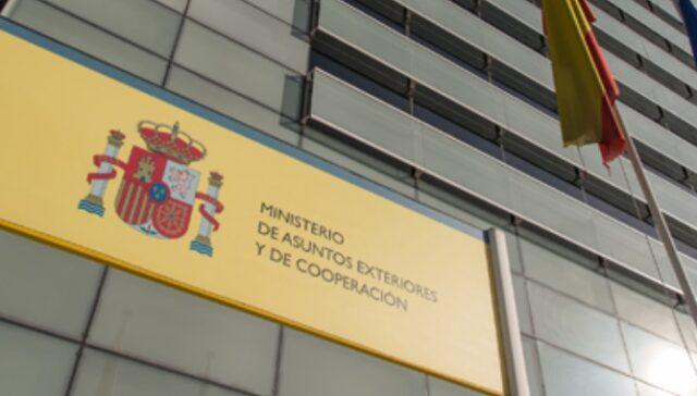KanpoArazoenMinisteritza