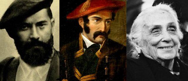 Sabino, Thomas, Dolores
