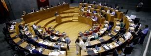 NafarroakoParlamentua