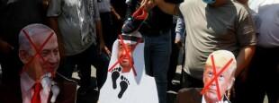 Manifestation à Naplouse le 14 août contre l'accord entre l'Etat hébreu et la monarchie du Golfe.